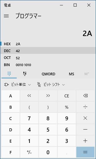 PC ゲーム Dishonored DLC - The Knife of Dunwall(ナイフ・オブ・ダンウォール)の字幕を日本語で表示する方法、PC ゲーム Dishonored DLC - upk 中文化ファイル、セリフ字幕バイナリデータ調査方法と計算方法、DLC06_Tower_Script\TheWorld\PersistentLevel\DisDialogOneShot_HeartGadget_1\DisDialogTree_OneShot_15 フォルダにある DisConv_Blurb_705.DisConv_Blurb ファイル(The Knife of Dunwall ゲーム開始直後の Daud 冒頭ナレーション)WinMerge  比較結果、英語版セリフ 38バイト+4バイト(26 00 00 00)=42バイト、アドレス 0x92 の値 0x2A(42) と一致