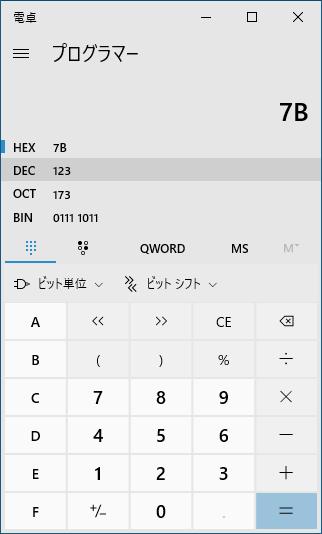PC ゲーム Dishonored DLC - The Knife of Dunwall(ナイフ・オブ・ダンウォール)の字幕を日本語で表示する方法、PC ゲーム Dishonored DLC - upk 中文化ファイル、セリフ字幕バイナリデータ調査方法と計算方法、DLC06_Tower_Script\TheWorld\PersistentLevel\DisDLC06DialogOneShot_0\DisDialogTree_OneShot_9\DisConversation_43 フォルダにある DisConv_Blurb_711.DisConv_Blurb ファイル WinMerge 比較結果、英語版セリフ 123バイト(0x7B)