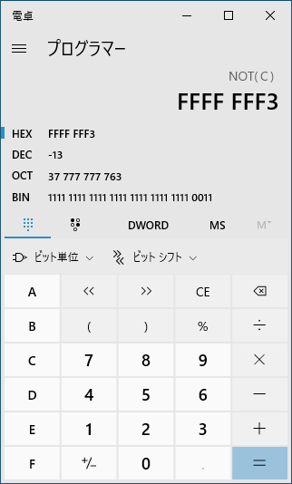 PC ゲーム Dishonored DLC - The Knife of Dunwall(ナイフ・オブ・ダンウォール)の字幕を日本語で表示する方法、PC ゲーム Dishonored DLC - upk 中文化ファイル、セリフ字幕バイナリデータ調査方法と計算方法、DLC06_Tower_Script\TheWorld\PersistentLevel\DisDialogOneShot_HeartGadget_1\DisDialogTree_OneShot_15 フォルダにある DisConv_Blurb_705.DisConv_Blurb ファイル(The Knife of Dunwall ゲーム開始直後の Daud 冒頭ナレーション) WinMerge 比較結果、アドレス 0x9A の値 F3 計算方法、中文化セリフ 24バイト(終端 00 00 E6 1C のぞく) ÷ 2) = 12(0xC)、0xC を DWORD(4バイト) で NOT(論理否定) で FF FF FF F3、リトルエンディアンで F3 FF FF FF