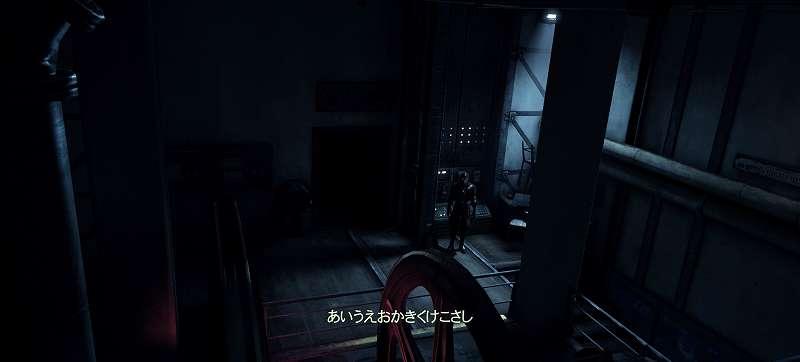 PC ゲーム Dishonored DLC - The Knife of Dunwall(ナイフ・オブ・ダンウォール)の字幕を日本語で表示する方法、PC ゲーム Dishonored DLC - DLC06_Tower_Script.upk 中文化ファイル、セリフ字幕バイナリデータ書き換えと日本語字幕表示テスト、日本語表示サンプルスクリーンショット