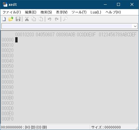 PC ゲーム Dishonored DLC - The Knife of Dunwall(ナイフ・オブ・ダンウォール)の字幕を日本語で表示する方法、PC ゲーム Dishonored DLC - DLC06_Tower_Script.upk 中文化ファイル、セリフ字幕バイナリデータ書き換えと日本語字幕表示テスト、バイナリエディタ xedit で DLC06_Tower_Script.upk ファイルを開く
