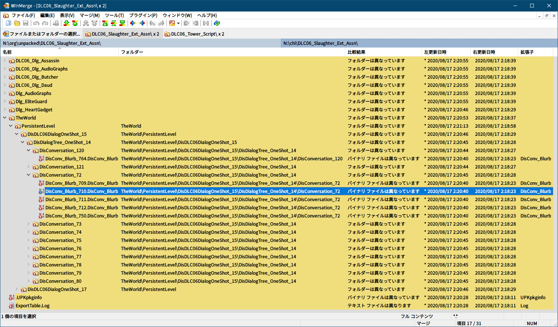 PC ゲーム Dishonored DLC - The Knife of Dunwall(ナイフ・オブ・ダンウォール)の字幕を日本語で表示する方法、PC ゲーム Dishonored DLC - upk 中文化ファイル、セリフ字幕バイナリデータ調査方法と計算方法、DLC06_Slaughter_Ext_Assn\TheWorld\PersistentLevel\DisDLC06DialogOneShot_15\DisDialogTree_OneShot_14\DisConversation_72 フォルダにある DisConv_Blurb_710.DisConv_Blurb ファイル(The Knife of Dunwall - 畜殺場棟(Slaughterhouse Row) Billie Lurk 冒頭セリフ)の WinMerge 比較結果