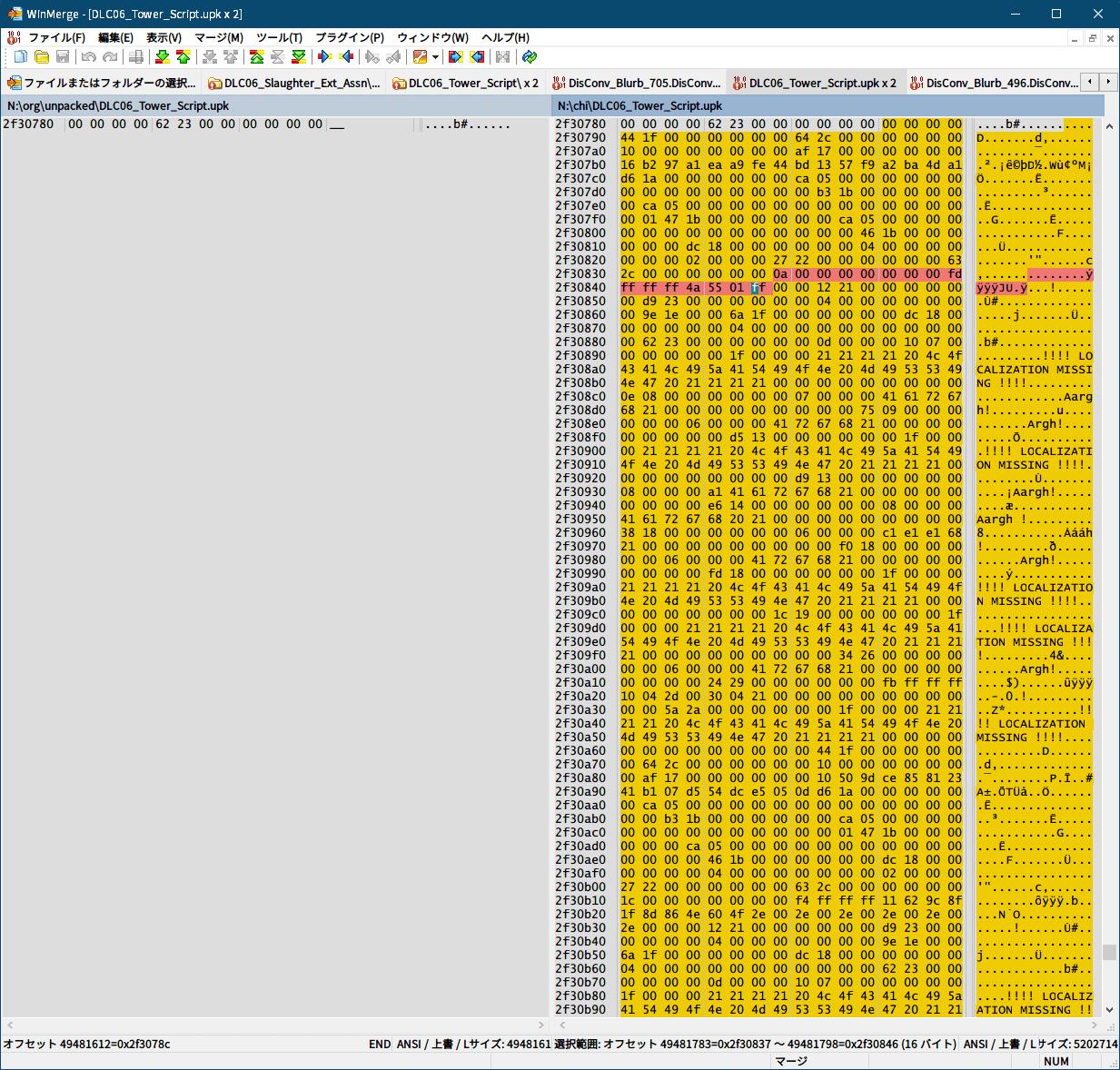 PC ゲーム Dishonored DLC - The Knife of Dunwall(ナイフ・オブ・ダンウォール)の字幕を日本語で表示する方法、PC ゲーム Dishonored - upk 中文化ファイル解析メモ、DLC06_Tower_Script.upk ファイル WinMerge 比較結果、英語版 DLC06_Tower_Script.upk ファイルバイナリデータ終端アドレス以降、中文化 DLC06_Tower_Script.upk ファイルでは DisConv_Blurb_496.DisConv_Blurb ファイルのバイナリデータ丸ごと追加された状態