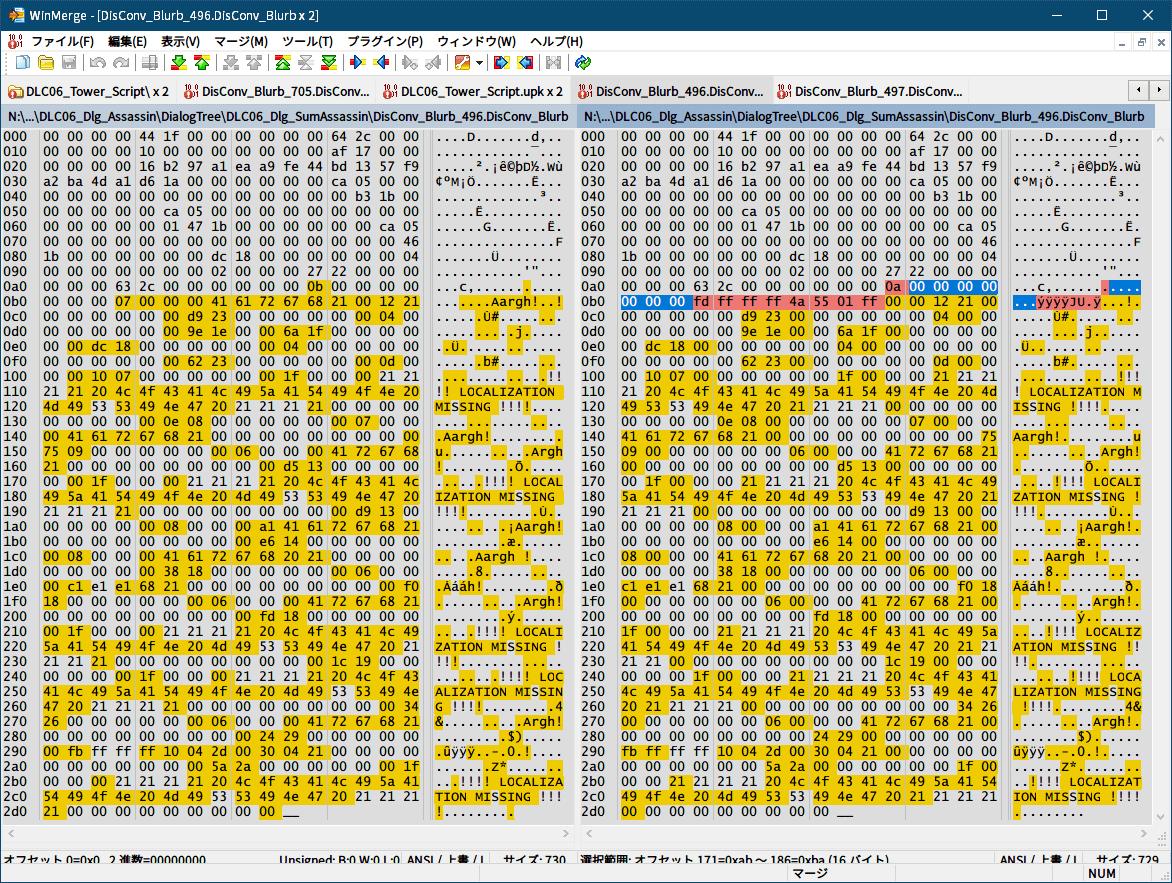 PC ゲーム Dishonored DLC - The Knife of Dunwall(ナイフ・オブ・ダンウォール)の字幕を日本語で表示する方法、PC ゲーム Dishonored - upk 中文化ファイル解析メモ、アンパックした DLC06_Tower_Script.upk ファイルの DLC06_Tower_Script\DLC06_Dlg_Assassin\DialogTree\DLC06_Dlg_SumAssassin フォルダにある DisConv_Blurb_496.DisConv_Blurb ファイル WinMerge 比較結果