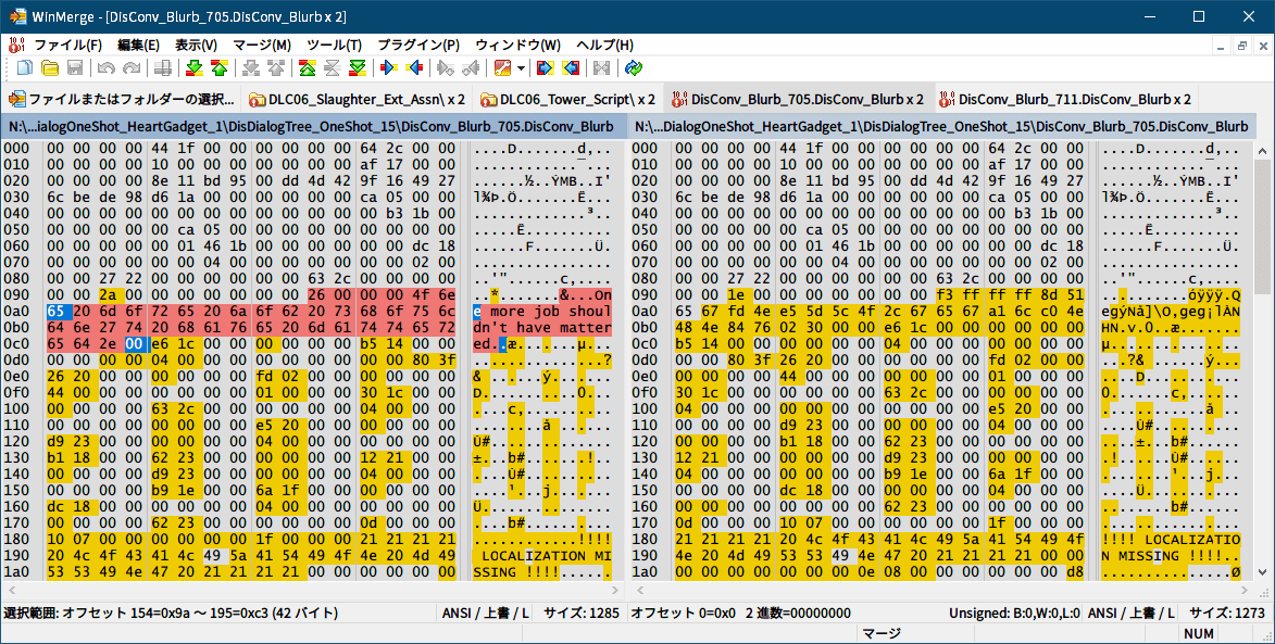 PC ゲーム Dishonored DLC - The Knife of Dunwall(ナイフ・オブ・ダンウォール)の字幕を日本語で表示する方法、PC ゲーム Dishonored DLC - upk 中文化ファイル、セリフ字幕バイナリデータ調査方法と計算方法、DLC06_Tower_Script\TheWorld\PersistentLevel\DisDialogOneShot_HeartGadget_1\DisDialogTree_OneShot_15 フォルダにある DisConv_Blurb_705.DisConv_Blurb ファイル(The Knife of Dunwall ゲーム開始直後の Daud 冒頭ナレーション) WinMerge 比較結果、英語版セリフ 38バイト+4バイト(26 00 00 00)=42バイト、アドレス 0x92 の値 0x2A(42) と一致