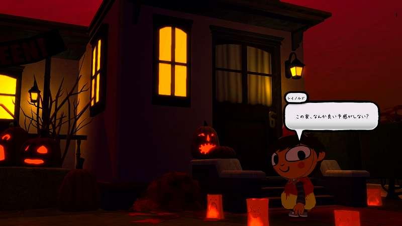 PC ゲーム Costume Quest 日本語化とゲームプレイ最適化メモ、Steam 版 Costume Quest 日本語化スクリーンショット