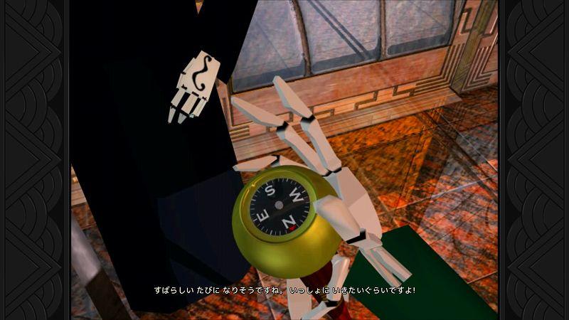 PC ゲーム Grim Fandango Remastered 日本語化メモ、PC ゲーム Grim Fandango Remastered 日本語化手順、Grim Fandango Remastered ひらがな化手順(Steam・GOG・Humble DRM-Free 共通)、Grim Fandango Remastered ひらがな化スクリーンショット