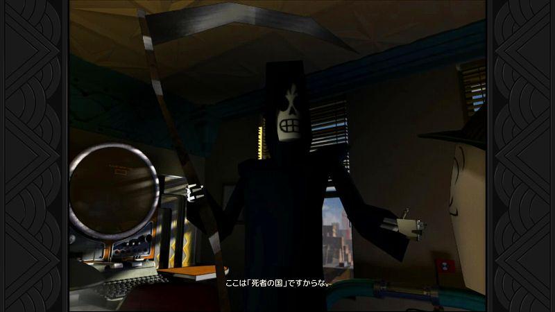 PC ゲーム Grim Fandango Remastered 日本語化メモ、PC ゲーム Grim Fandango Remastered 日本語化手順、Steam 版 Grim Fandango Remastered 完全日本語化(ひらがな・カタカナ・漢字対応)手順、Grim Fandango Remastered 完全日本語化スクリーンショット