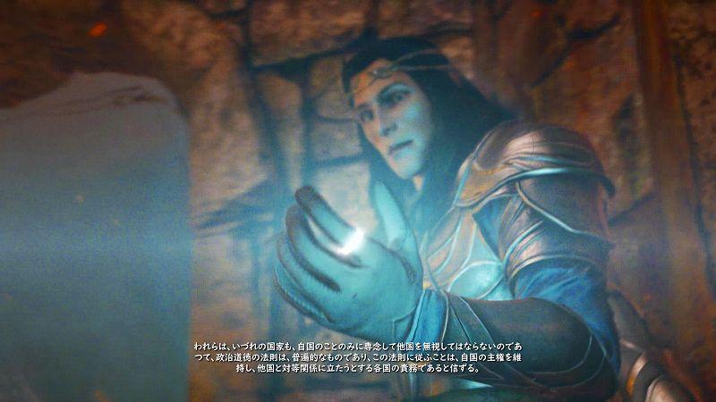 PC ゲーム Middle-earth: Shadow of Mordor GOTY 日本語化とフォント変更方法と DLC The Bright Lord(明王)で日本語を表示する方法、PC ゲーム Middle-earth: Shadow of Mordor GOTY 日本語フォント変更方法、FFDec(JPEXS Free Flash Decompiler) を使って UD デジタル教科書体 NK-B フォントに変更したスクリーンショット
