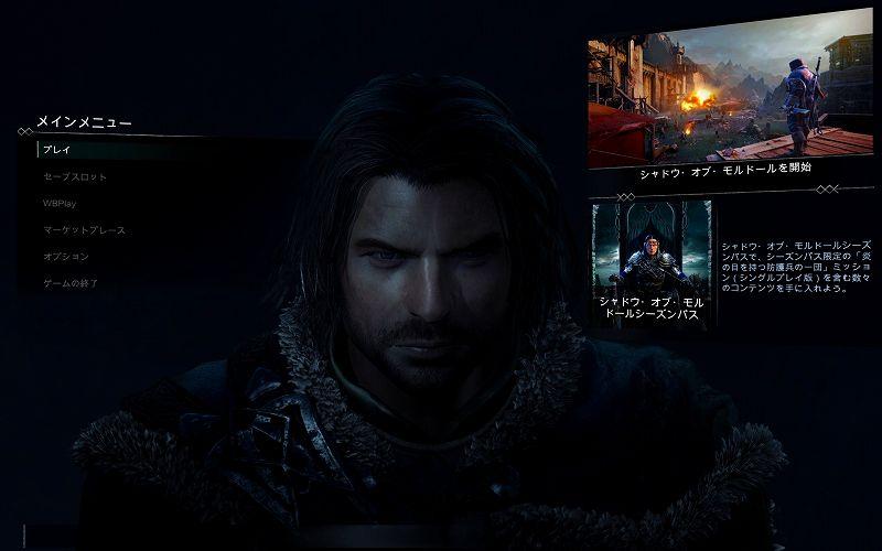 PC ゲーム Middle-earth: Shadow of Mordor GOTY 日本語化とフォント変更方法と DLC The Bright Lord(明王)で日本語を表示する方法、PC ゲーム Middle-earth: Shadow of Mordor GOTY 日本語化手順、手順 2 : Shadow of Mordor インストール先フォルダに日本語翻訳ファイル・フォントファイル配置&設定、日本語が表示されたら日本語化成功、日本語ファイルに問題がある場合、ゲーム起動後やゲーム開始時にクラッシュしたり音だけが再生されて画面が真っ黒のままだったり文字化けが発生