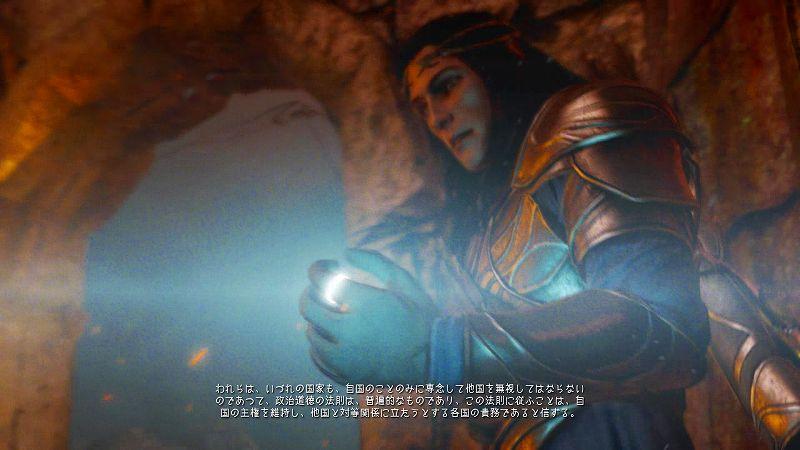 PC ゲーム Middle-earth: Shadow of Mordor GOTY 日本語化とフォント変更方法と DLC The Bright Lord(明王)で日本語を表示する方法、PC ゲーム Middle-earth: Shadow of Mordor GOTY 日本語フォント変更方法、FFDec(JPEXS Free Flash Decompiler) を使ってしねきゃぷしょんフォントに変更したスクリーンショット