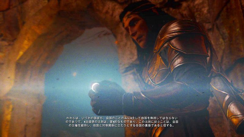 PC ゲーム Middle-earth: Shadow of Mordor GOTY 日本語化とフォント変更方法と DLC The Bright Lord(明王)で日本語を表示する方法、PC ゲーム Middle-earth: Shadow of Mordor GOTY - 日本語環境で DLC The Bright Lord(明王) 英語・日本語表示方法、日本語化環境で DLC The Bright Lord(明王)の一部のシーンで日本語テキストに書き換えたスクリーンショット(ゲーム標準搭載日本語フォントでは一部漢字で文字化け)