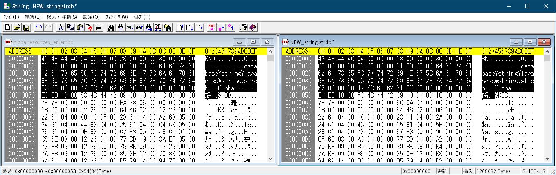 PC ゲーム Middle-earth: Shadow of Mordor GOTY 日本語化とフォント変更方法と DLC The Bright Lord(明王)で日本語を表示する方法、PC ゲーム Middle-earth: Shadow of Mordor GOTY 翻訳ファイル編集方法、翻訳ファイル編集方法 2 : 翻訳テキストデータエクスポート・インポート、Shadow of Mordor TextTools の shadowofmordor_export.exe で string.strdb からエクスポートした string.strdb.txt をテキストエディタで開いて編集、テキスト編集後は文字コード Unicode(UTF-16LE)、改行 CR+LF、BOM 付きで保存、Shadow of Mordor TextTools の shadowofmordor_import.exe を起動してテキストエディタで編集した string.strdb.txt をインポート、数十秒後 string.strdb.txt と同じフォルダ内に NEW_string.strdb ファイルを生成、日本語翻訳ファイル globalresources_en.embb をバイナリエディタで開きファイル先頭 84バイトバイナリデータをコピー、NEW_string.strdb ファイル先頭に globalresources_en.embb からコピーした 84バイトバイナリデータを挿入