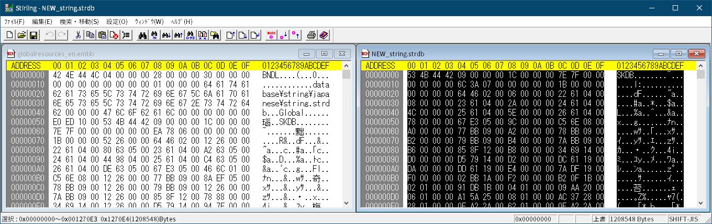 PC ゲーム Middle-earth: Shadow of Mordor GOTY 日本語化とフォント変更方法と DLC The Bright Lord(明王)で日本語を表示する方法、PC ゲーム Middle-earth: Shadow of Mordor GOTY 翻訳ファイル編集方法、翻訳ファイル編集方法 2 : 翻訳テキストデータエクスポート・インポート、Shadow of Mordor TextTools の shadowofmordor_export.exe で string.strdb からエクスポートした string.strdb.txt をテキストエディタで開いて編集、テキスト編集後は文字コード Unicode(UTF-16LE)、改行 CR+LF、BOM 付きで保存、Shadow of Mordor TextTools の shadowofmordor_import.exe を起動してテキストエディタで編集した string.strdb.txt をインポート、数十秒後 string.strdb.txt と同じフォルダ内に NEW_string.strdb ファイルを生成、バイナリデータ書き換えのため NEW_string.strdb ファイルサイズ(16進数)をメモ(ここでは 0x1270E4)