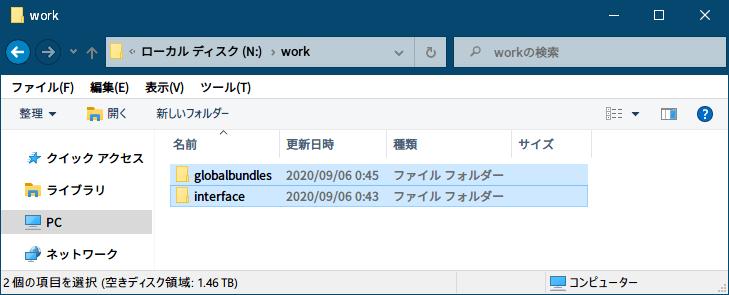 PC ゲーム Middle-earth: Shadow of Mordor GOTY 日本語化とフォント変更方法と DLC The Bright Lord(明王)で日本語を表示する方法、PC ゲーム Middle-earth: Shadow of Mordor GOTY 日本語化手順、手順 1-B : QuickBMS(new_fear.bms) を使って arch05 ファイルをアンパック、globalresources_ja.embb(日本語翻訳ファイル)と font_japanese_embb(日本語フォントファイル)が含まれる globalbundles フォルダと interface フォルダをゲームインストール先フォルダに配置して日本語を表示するように設定する、globalresources_ja.embb(日本語翻訳ファイル)と font_japanese_embb(日本語フォントファイル) がある globalbundles フォルダと interface フォルダをバックアップしておけば、再度日本語化したい場合のアンパック作業は不要