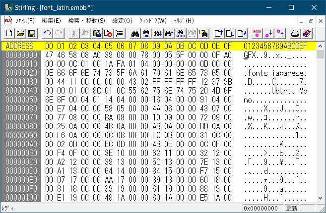 PC ゲーム Middle-earth: Shadow of Mordor GOTY 日本語化とフォント変更方法と DLC The Bright Lord(明王)で日本語を表示する方法、PC ゲーム Middle-earth: Shadow of Mordor GOTY 日本語フォント変更方法、FFDec(JPEXS Free Flash Decompiler) を使ってしねきゃぷしょんフォントに変更、ゲームインストール先フォルダ ShadowOfMordor に配置した jp\interface\bundles\gfx フォルダにある日本語フォント表示できるようにした font_latin.embb をバイナリエディタで開く、ファイル先頭 BNDL から始まる 80バイト+4バイトを削除して保存