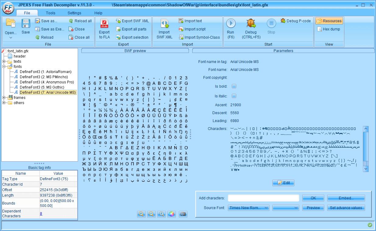 PC ゲーム Middle-earth: Shadow of War Definitive Edition 日本語編集方法とフォント変更方法とゲームプレイ最適化メモ、PC ゲーム Middle-earth: Shadow of War Definitive Edition 日本語フォント変更方法、FFDec(JPEXS Free Flash Decompiler) を使って UD デジタル教科書体 NK-B フォントに変更、FFDec(JPEXS Free Flash Decompiler)で font_latin.embb をバイナリエディタで先頭 38バイト削除して拡張子を変更した font_latin.gfx を開く、fonts フォルダにある DefineFont3 (7: Arial Unicode MS) をクリック、Parameters にある Characters に漢字があることを確認して Embed ボタンをクリック