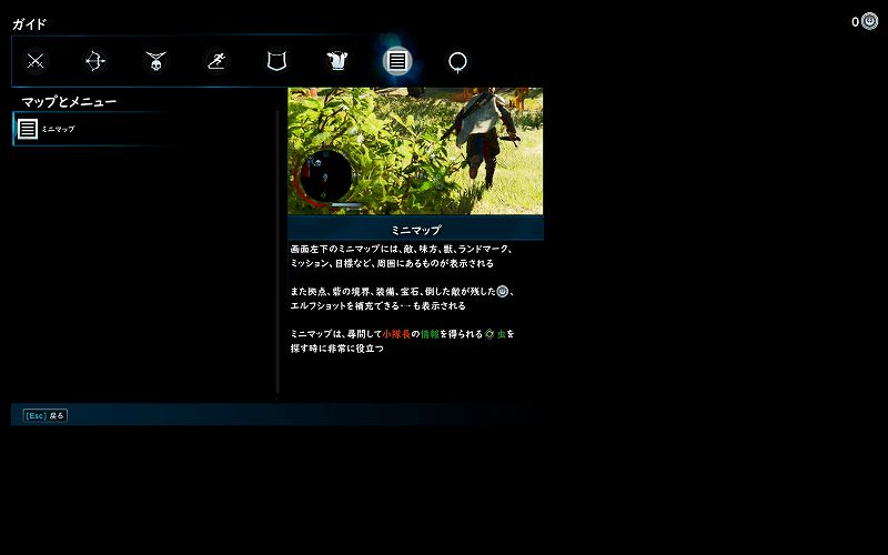 PC ゲーム Middle-earth: Shadow of War Definitive Edition 日本語編集方法とフォント変更方法とゲームプレイ最適化メモ、PC ゲーム Middle-earth: Shadow of War Definitive Edition 日本語フォント変更方法、FFDec(JPEXS Free Flash Decompiler) を使って UD デジタル教科書体 NK-B フォントに変更、FFDec(JPEXS Free Flash Decompiler) を使って UD デジタル教科書体 NK-B フォントに変更したスクリーンショット