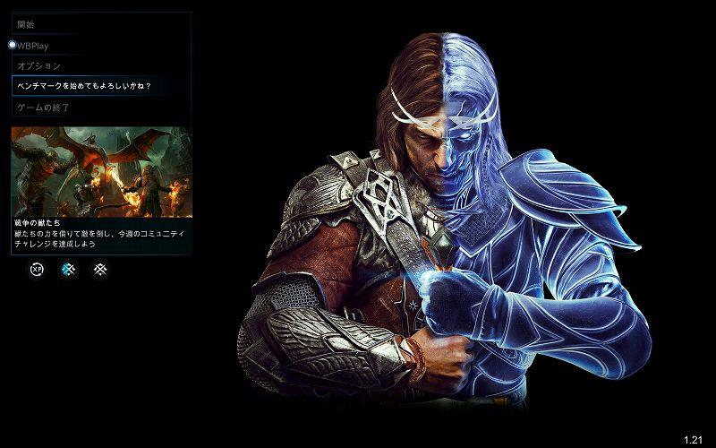 PC ゲーム Middle-earth: Shadow of War Definitive Edition 日本語編集方法とフォント変更方法とゲームプレイ最適化メモ、PC ゲーム Middle-earth: Shadow of War Definitive Edition 日本語翻訳ファイル編集方法、日本語翻訳ファイル編集方法 2 : 日本語テキストデータエクスポート・インポート、日本語ファイル string.strdb を Shadow of Mordor TextTools で編集後のスクリーンショット