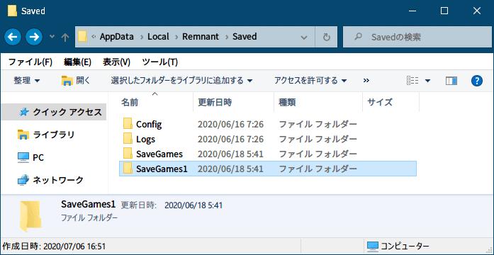 PC ゲーム Remnant: From the Ashes のセーブデータを自動的にバックアップする方法、セーブデータ自動バックアップスクリプト : Remnant Backup Teknology by CoUsT、Remnant Backup Teknology.bat 実行後、スクリプトに設定されているタイマー saveevery の秒数経過するか任意のキーを押した場合、%localappdata%\Remnant\Saved フォルダに SaveGames(数字) を作成してバックアップ