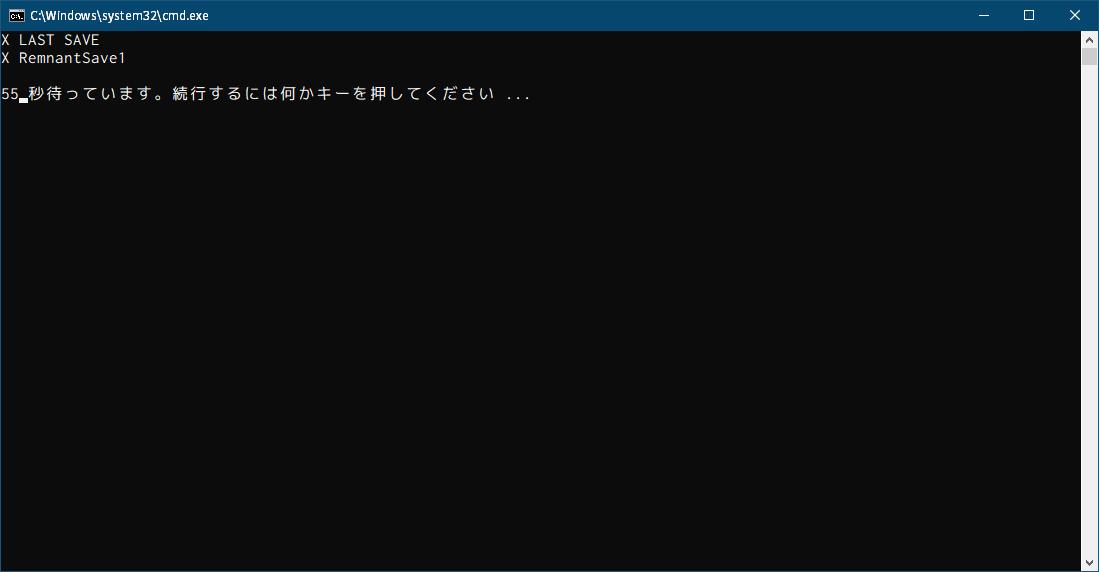PC ゲーム Remnant: From the Ashes のセーブデータを自動的にバックアップする方法、セーブデータ自動バックアップスクリプト : Remnant_AutoSave_EN by Stbmaster、Remnant_AutoSave_EN.bat 実行後にプロセス(Remnant.exe)が起動している場合、スクリプト 3行目の baseName に設定した名前+数字で Remnant_AutoSave_EN.bat スクリプトファイルがある同じフォルダ内にバックアップフォルダを作成