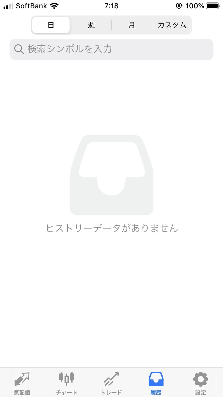 fc2blog_20191120072101478.jpg