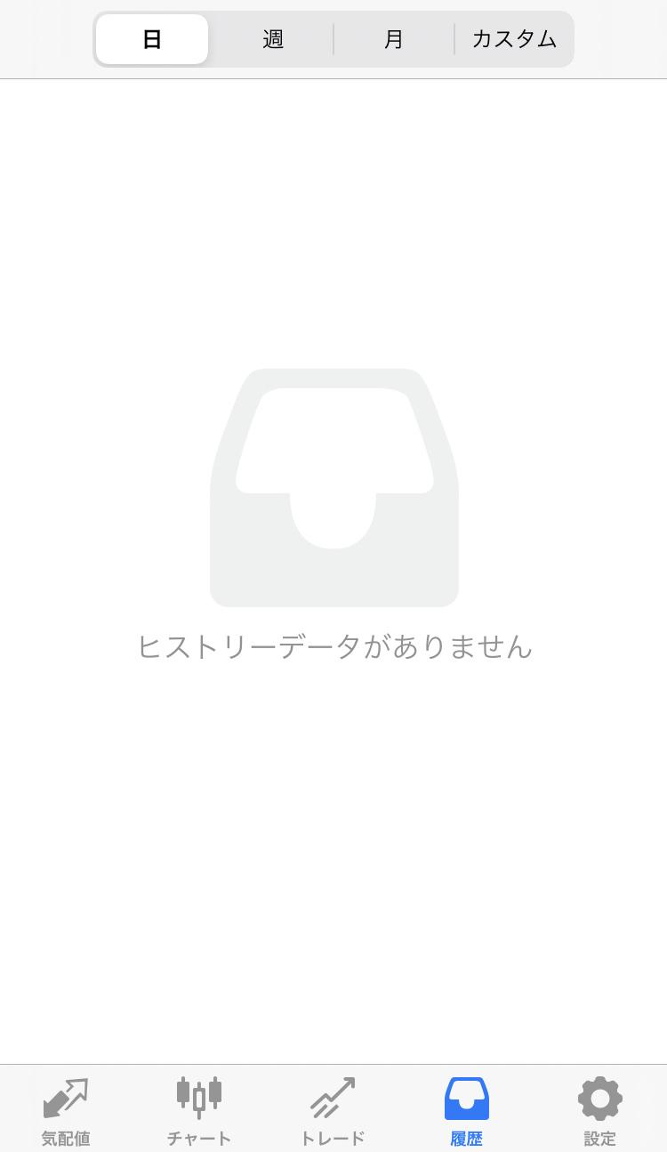 fc2blog_20191121080246b23.jpg