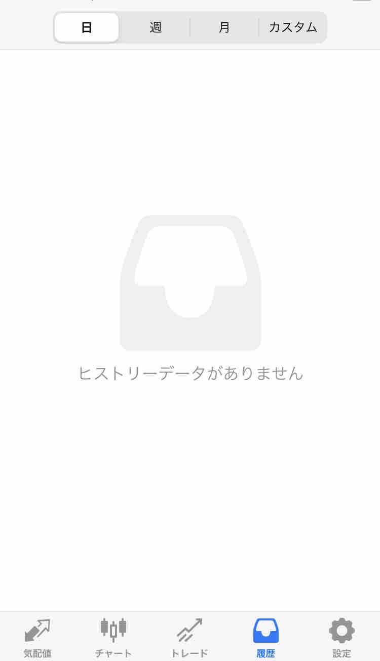 fc2blog_20191127085036ab4.jpg
