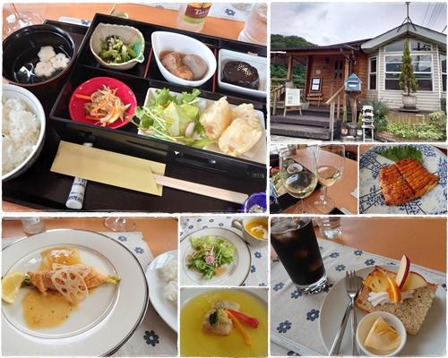 lunch_2020062218450745a.jpg