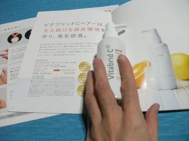 DSCF8759.jpg