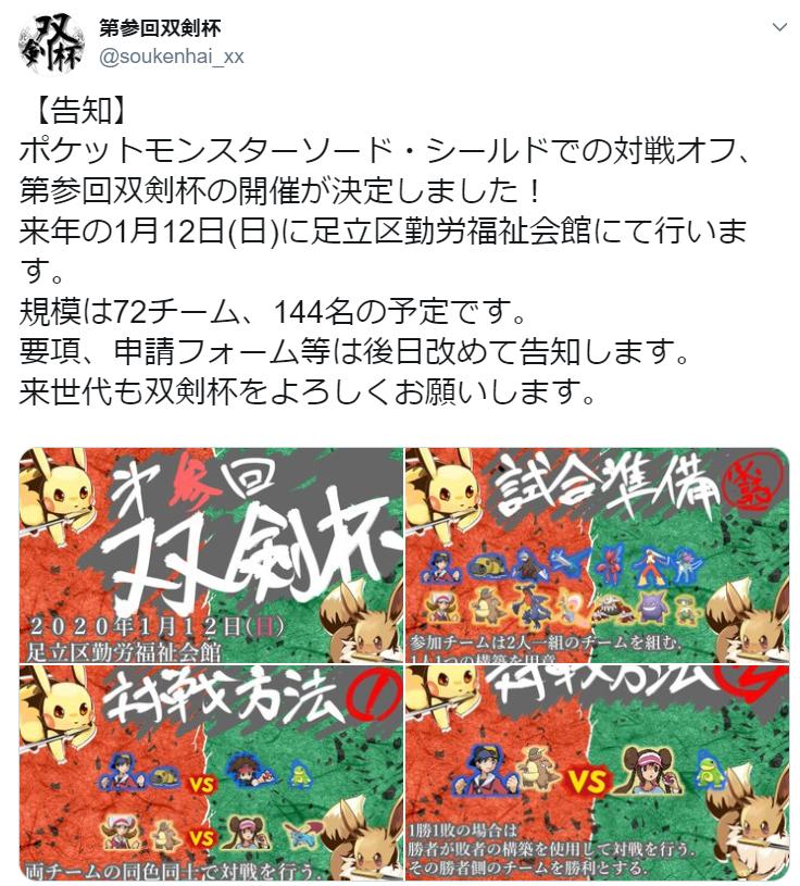 2019-11-10 234017