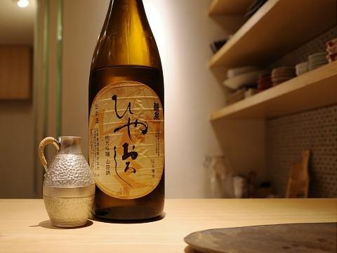akiochiai12.jpg