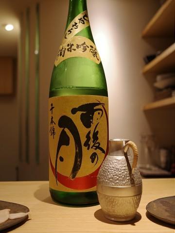 akiochiai22.jpg