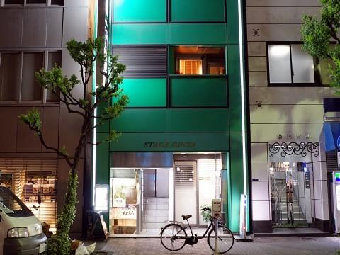 akiochiai31.jpg