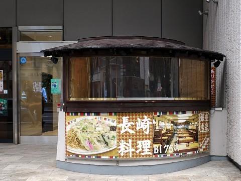 akiochiai32.jpg