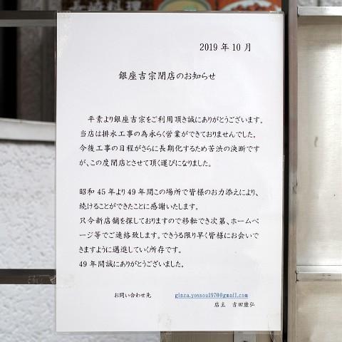 akiochiai33.jpg
