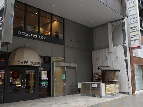 akiochiai34.jpg