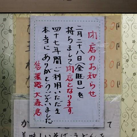 burisashitan18.jpg