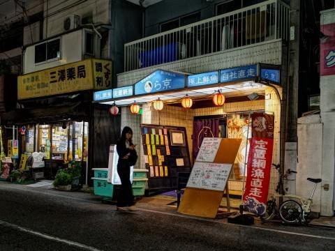 chibashurakyo18.jpg