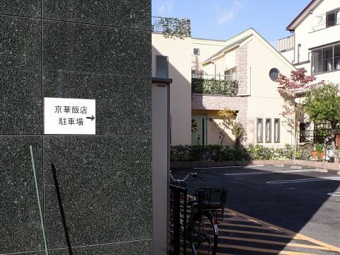 ebisobakyoka12.jpg