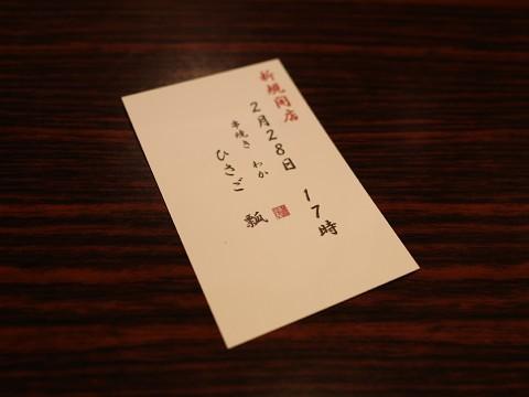 ezoshikawinecafe14.jpg