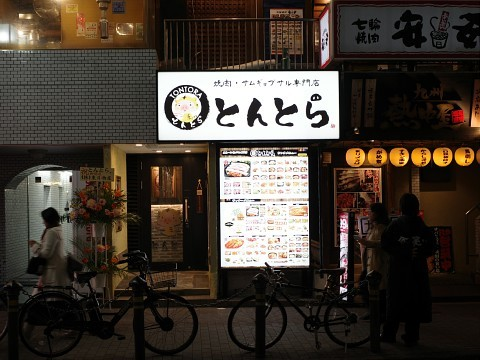 ezoshikawinecafe15.jpg