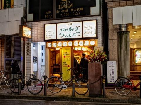 ezoshikawinecafe16.jpg