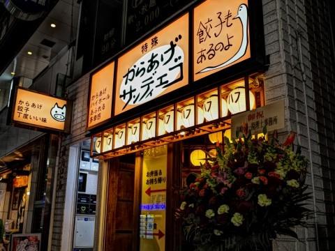 ezoshikawinecafe17.jpg