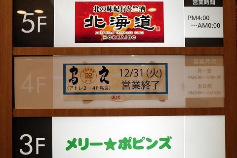 ezoshikawinecafe20.jpg