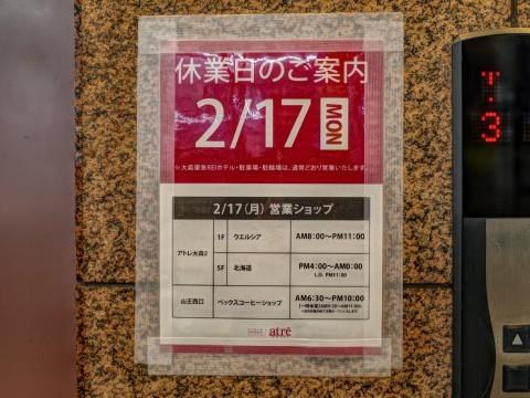 ezoshikawinecafe21.jpg