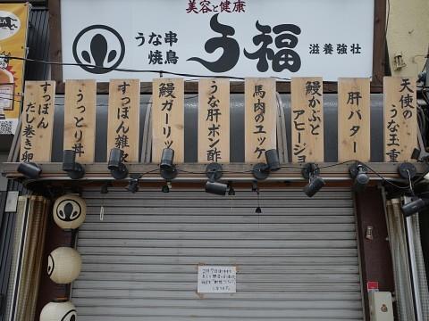 ezoshikawinecafe22.jpg