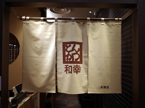 hirekakiwako02.jpg