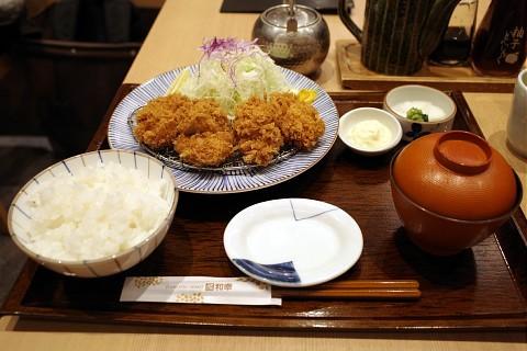 hirekakiwako04.jpg