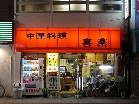 kirakumoyashi01.jpg